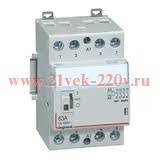 Контактор Legrand CX3 230V 4НЗ 25А